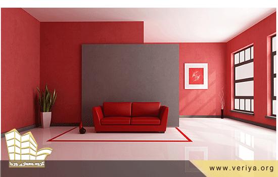 رنگ قرمز در دکوراسیون منزل
