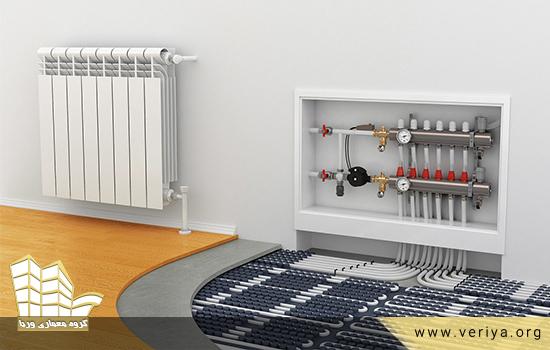 مقایسه سیستم گرمایش از کف با دیگر سیستم های گرمایشی