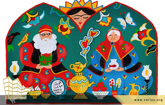جشنواره تخفیف نوروزی