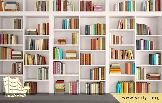 مرتب کردن قفسه کتاب ها