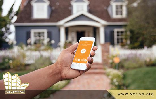 افزایش امنیت خانه