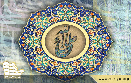 جشنواره عید غدیر وریا