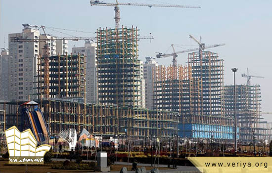 مفاهیم شهرسازی و معماری
