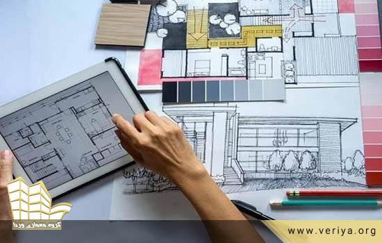 تفاوت معماری با معماری داخلی